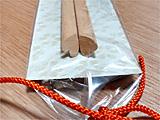 プチギフト ハート型のお箸