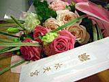 花束と安産御守り