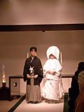 愛染倉での結婚式