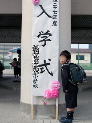chibiburo_entranceceremony20150406.jpg