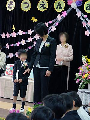chibiburo_sotsuenshiki.jpg