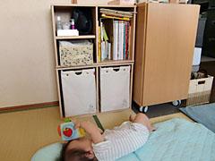 childarea_after.jpg